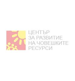 """Национална покана за кандидатстване по КД2, """"Стратегически партньорства за подкрепа на иновациите"""", сектор """"Младеж"""", 26 април 2018г."""
